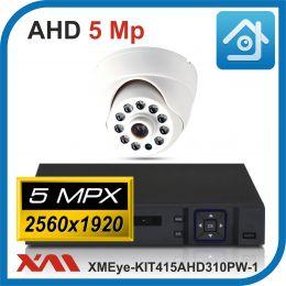 Комплект видеонаблюдения на 1 камеру XMEye-KIT415AHD310PW-1.