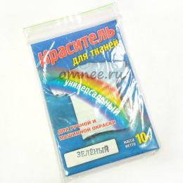 Краситель для ткани универсальный ''Джинса'', 10 гр., цв.: зелёный