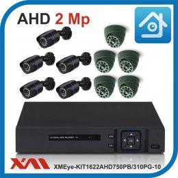 Комплект видеонаблюдения на 10 камер XMEye-KIT1622AHD750PB/300PG-10.