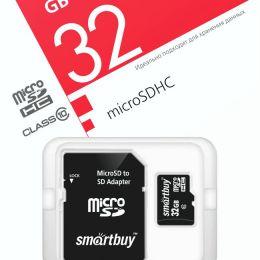 Карта памяти MicroSDHC 32GB Class 10 Smartbuy UHS-I + SD адаптер