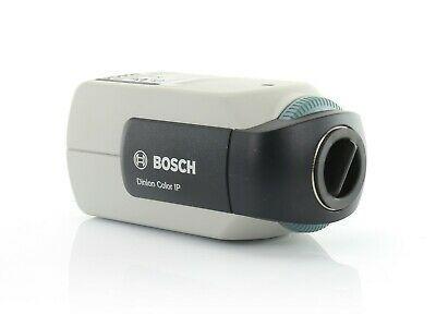 Камера видеонаблюдения Bosch NWC-0455-10P.