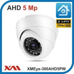XMEye-300AHD5PW-2,8.(Пластик/Белая). 1920P. 5Mpx. Камера видеонаблюдения.
