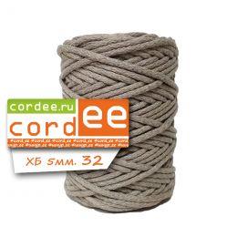 Шнур Cordee, ХБ5 мм, цв.:32 какао