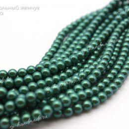 Хрустальный жемчуг Preciosa 4 мм Pearlescent Green 20 шт