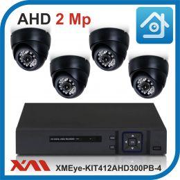 Комплект видеонаблюдения на 4 камеры XMEye-KIT412AHD300PB-4.
