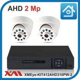 Комплект видеонаблюдения на 2 камеры XMEye-KIT412AHD310PW-2.