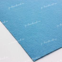 Фетр жесткий 1 мм 20см*30см голубой 1 шт/полиэстер