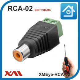 XMEye-RCA-02 (винт/мама). Разъем для аудио и видео сигнала в системах видеонаблюдения.