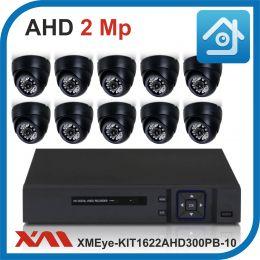 Комплект видеонаблюдения на 10 камер XMEye-KIT1622AHD300PB-10.