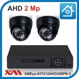 Комплект видеонаблюдения на 2 камеры XMEye-KIT412AHD300PB-2.