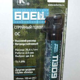 Баллон струйный гелевый БОЕЦ 100мл