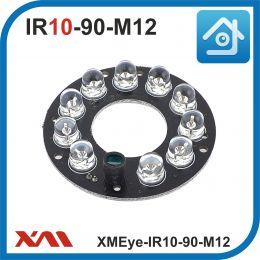 XMEye-IR10-90-M12. Ик IR подсветка для камер видеонаблюдения.