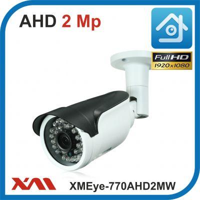 XMEye-770AHD2MW-2,8.(Металл/Черная). 1080P. 2Mpx. Камера видеонаблюдения.