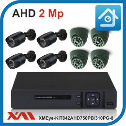 Комплект видеонаблюдения на 8 камеры XMEye-KIT842AHD750PB/310PG-8.