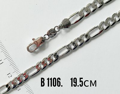 Браслет BE1106