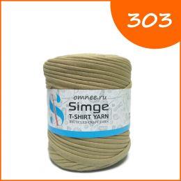 Трикотажная пряжа Simge, цв.: 303 бежево-зелёный