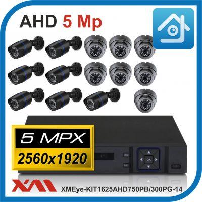 Комплект видеонаблюдения на 14 камер XMEye-KIT1625AHD750PB/300PG-14.