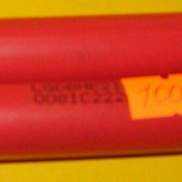 аккумулятор LG ICR18650HE2 2500mAh,35A