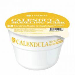 Lindsay Calendula Disposable Modeling Mask Cup Pack 28g Моделирующая Альгинатная маска для лица с календулой