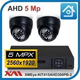 Комплект видеонаблюдения на 2 камеры XMEye-KIT415AHD300PB-2.