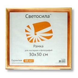 Рамка для фотографий из сосны 30х30 Светосила