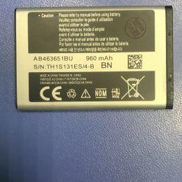 АКБ Samsung AB463651BU ( L700/B3410/B5310/C3200/C3222/C3312/C3500/C3510 )