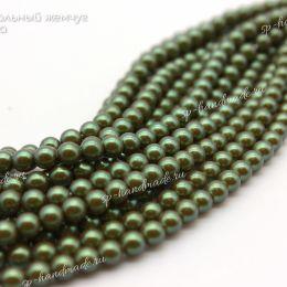 Хрустальный жемчуг Preciosa 4 мм Pearlescent Khaki 20 шт