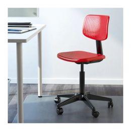 АЛЬРИК Рабочий стул, красный