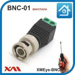 XMEye-BNC-01 (винт/папа). Разъем для видео сигнала в системах видеонаблюдения.