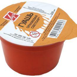 Гуашь 225мл оранжевая светлая