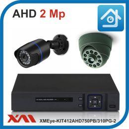 Комплект видеонаблюдения на 2 камеры XMEye-KIT412AHD750PB/310PG-2.