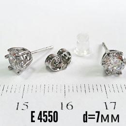 Сережки E/S/E4550