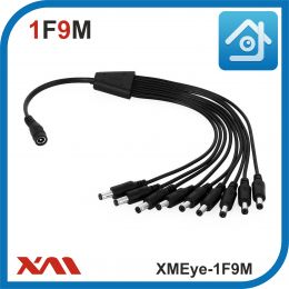 XMEye-1F9M. Разветвитель питания на 9 камер видеонаблюдения.