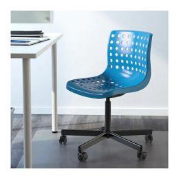 СКОЛБЕРГ / СПОРРЕН Рабочий стул, синий, черный