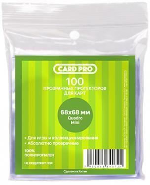 Прозрачные протекторы Card-Pro Quadro Mini для настольных игр (100 шт.) 68x68 мм