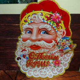 Открытка на стену Дед мороз