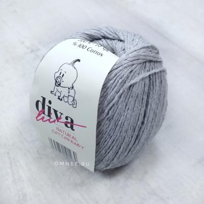 Diva natural cotton baby (17 св.серый), 100% хлопок, 50 г. 200 м.
