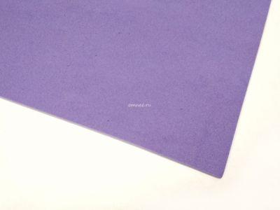 Фоамиран 1 мм, 20х30 см, цв.: фиолетовыйвк-023