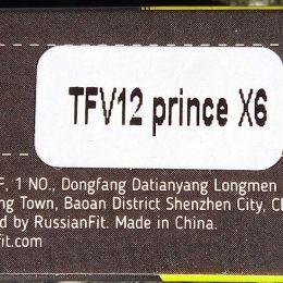 Испаритель Russian Fit TFV12 PRINCE-X6 0,15ohm