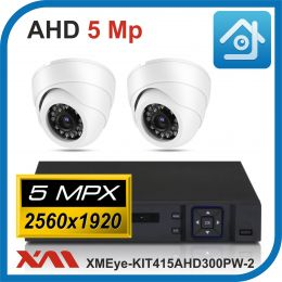 Комплект видеонаблюдения на 2 камеры XMEye-KIT415AHD300PW-2.