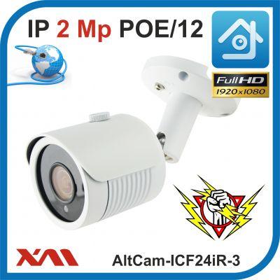 AltCam ICF24IR-3. POE/12.(Металл/Белая). 1080P. 2Mpx. Камера видеонаблюдения.