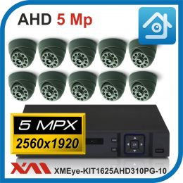 Комплект видеонаблюдения на 10 камер XMEye-KIT1625AHD310PG-10.