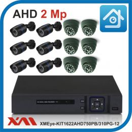 Комплект видеонаблюдения на 12 камер XMEye-KIT1622AHD750PB/310PG-12.