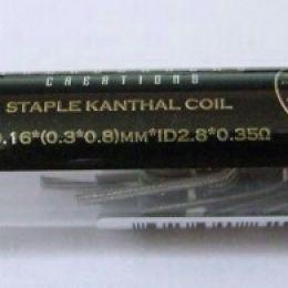 Готовый Коил:Staple Kanthal Coil K: 32 AWG = 0.2mm K: 0.3*0.8 0.35oHm (10 шт/тубус)