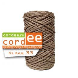 Шнур Cordee, ПЭ4 мм,100м, цв.:33 капучино