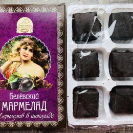 Мармелад в шоколаде Чернослив 260г.