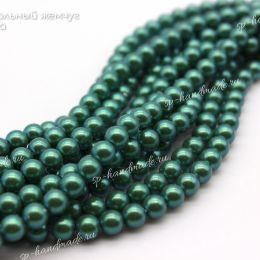 Хрустальный жемчуг Preciosa 5 мм Pearlescent Green 20 шт