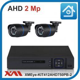 Комплект видеонаблюдения на 2 камеры XMEye-KIT412AHD750PB-2.