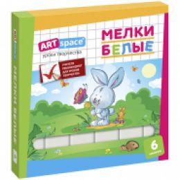 МЕЛ БЕЛЫЙ 6ШТ MBI6-2322 ARTSPACE 04230