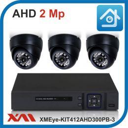 Комплект видеонаблюдения на 3 камеры XMEye-KIT412AHD300PB-3.